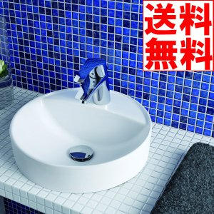 GROHE(グローエ) グローエジャパンコレクション サークル型ベッセル手洗器 【送料無料】JPK10600|bmi-netshop