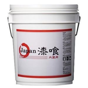 漆喰 (しっくい)100 %天然素材(送料無料)