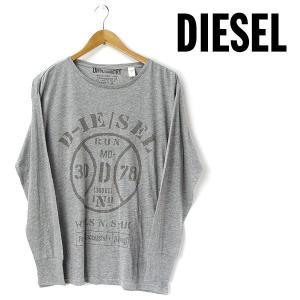 大きいサイズ メンズ XL XXL DIESEL ディーゼル 長袖プリントTシャツ 杢グレー 00c40200rha-912 USA直輸入 AWSS7|bmo