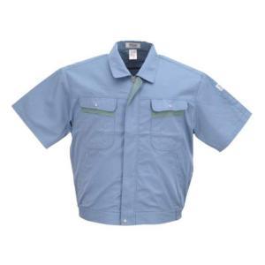 大きいサイズ 作業用ジャケット 半袖 ブルーグレー 1063-8351-1  4L|bmo