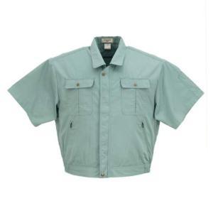 大きいサイズ 作業用ジャケット 半袖 グリーン 1063-8356-1  4L|bmo