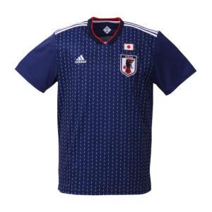 大きいサイズ メンズ adidas 日本代表ホームレプリカユニフォーム半袖 ナイトブルー 1148-8200-1 4XO|bmo