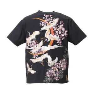 大きいサイズ メンズ 絡繰魂 桜鶴舞刺繍半袖Tシャツ ブラック 1158-8110-1 3L 4L 5L 6L 8L|bmo