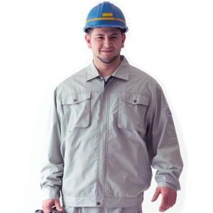 大きいサイズ メンズ Mc.S.P 作業用ブルゾン アースグリーン 1173-5210-1 5L 6L 7L 8L|bmo