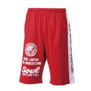 大きいサイズ メンズ SOUL SPORTS×新日本プロレス ジャージハーフパンツ レッド 1174-7281-1 3L 4L 5L 6L 8L bmo