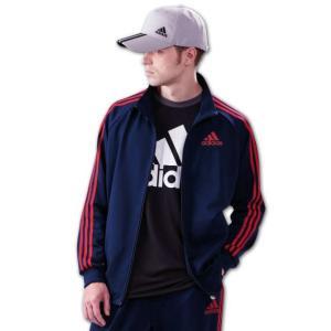 大きいサイズ メンズ adidas ウォームアップジャケット ネイビー 1176-6100-1 3XO 4XO 5XO 6XO 7XO 8XO|bmo