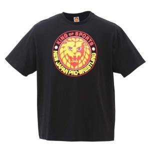 大きいサイズ メンズ 新日本プロレス ライオンマーク半袖Tシャツ ブラック 1178-7324-1 3L 4L 5L 6L 8L|bmo