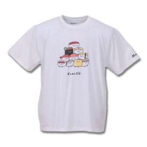 大きいサイズ メンズ おしゅしだよ 寿司 半袖 Tシャツ ホワイト 1178-9248-1 3L 4...