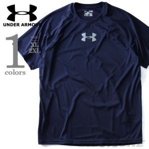大きいサイズ メンズ UNDER ARMOUR アンダーアーマー 半袖プリントTシャツ USA直輸入 1276298|bmo