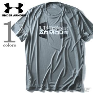 大きいサイズ メンズ UNDER ARMOUR アンダーアーマー 半袖ルーズデザインスポーツTシャツ USA直輸入 1282932|bmo