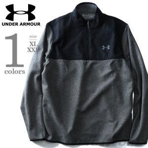 大きいサイズ メンズ UNDER ARMOUR アンダーアーマー ハーフジップフリース長袖Tシャツ USA直輸入 1282948|bmo