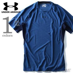 大きいサイズ メンズ UNDER ARMOUR アンダーアーマー 半袖コンプスポーツTシャツ USA直輸入 1285688|bmo