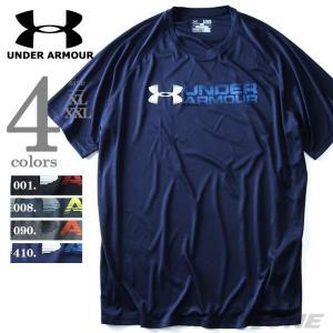 大きいサイズ メンズ UNDER ARMOUR アンダーアーマー 半袖ルーズデザインスポーツTシャツ USA直輸入 1291311|bmo