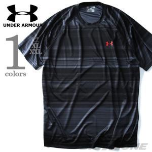 大きいサイズ メンズ UNDER ARMOUR アンダーアーマー 半袖ルーズデザインスポーツTシャツ USA直輸入 1293937|bmo