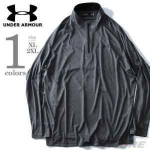 大きいサイズ メンズ UNDER ARMOUR アンダーアーマー 長袖ハーフジップスポーツTシャツ USA直輸入 1293946|bmo