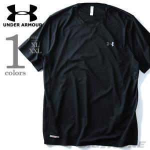 大きいサイズ メンズ UNDER ARMOUR アンダーアーマー 半袖フィットデザインスポーツTシャツ USA直輸入 1296831|bmo