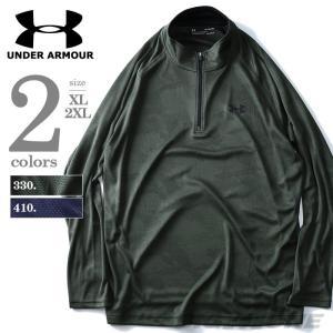 大きいサイズ メンズ UNDER ARMOUR アンダーアーマー 長袖デザインハーフジップスポーツTシャツ USA直輸入 1302449|bmo