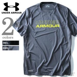 大きいサイズ メンズ UNDER ARMOUR アンダーアーマー 半袖フィットデザインスポーツTシャツ USA直輸入 1302666|bmo