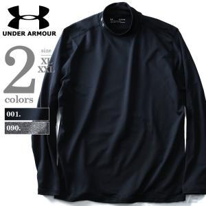 大きいサイズ メンズ UNDER ARMOUR アンダーアーマー モックネック長袖Tシャツ USA直輸入 1310985|bmo