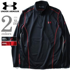 大きいサイズ メンズ UNDER ARMOUR アンダーアーマー 長袖ハーフジップスポーツTシャツ USA直輸入 1319963|bmo
