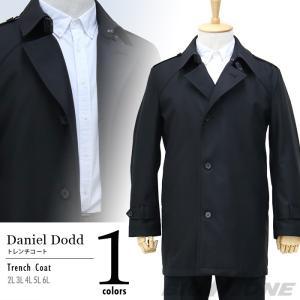 大きいサイズ メンズ DANIEL DODD トレンチコート 15st-001|bmo