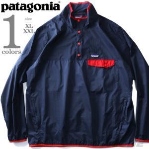 大きいサイズ メンズ PATAGONIA パタゴニア スナップボタン プルオーバー 長袖 Tシャツ ...