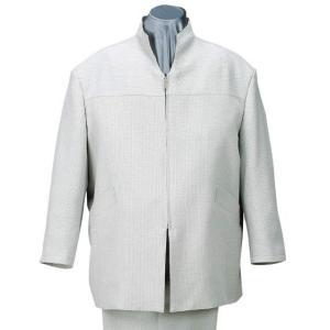 大きいサイズ スタンドカラーシャツセット グレー 0027-5100-1  3L 4L 5L|bmo