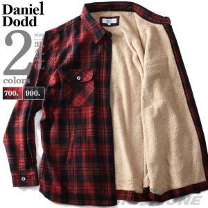 大きいサイズ メンズ DANIEL DODD 長袖 フランネル チェック 裏ボア フルジップ シャツ...