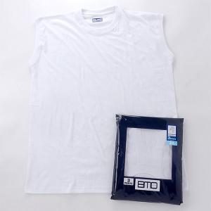 大きいサイズ メンズ 3L 4L 5L 6L 7L 8L 丸首スリーブレスシャツ3Pパック ホワイト 40717-900|bmo
