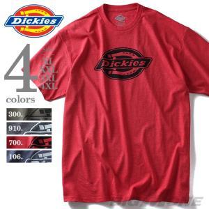 大きいサイズ メンズ Dickies ディッキーズ グラフィックプリント半袖Tシャツ USA直輸入 4101-1899|bmo