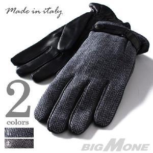 大きいサイズ メンズ イタリア製 ヘリンボーン レザーグローブ 本革手袋 4211 bmo