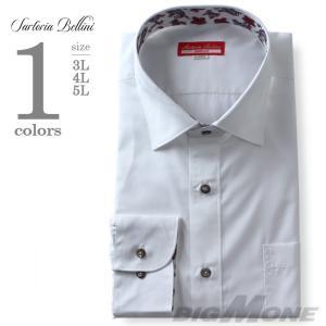 2点目半額 大きいサイズ メンズ SARTORIA BELLINI 長袖ワイシャツ セミワイド レギュラー 45901|bmo