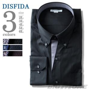 2点目半額 大きいサイズ メンズ DISFIDA 長袖ワイシャツ ボタンダウン フライツイスト 46702|bmo