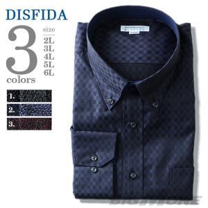 2点目半額 大きいサイズ メンズ DISFIDA 長袖ワイシャツ ボタンダウンシングル 台衿裏表別布 46703|bmo