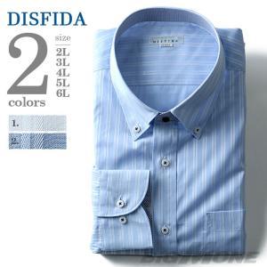 2点目半額 大きいサイズ メンズ DISFIDA 長袖ワイシャツ ボタンダウンシングル 台衿裏表別布 46712|bmo
