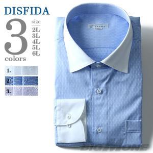 2点目半額 大きいサイズ メンズ DISFIDA 長袖ワイシャツ セミワイドシャツ 前立てポケットプリーツ 46714|bmo