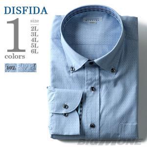 2点目半額 大きいサイズ メンズ DISFIDA 長袖ワイシャツ ワイドボタンダウン シングル 46715|bmo