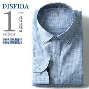 2点目半額 大きいサイズ メンズ DISFIDA 長袖ワイシャツ ワイドボタンダウン シングル 46716|bmo