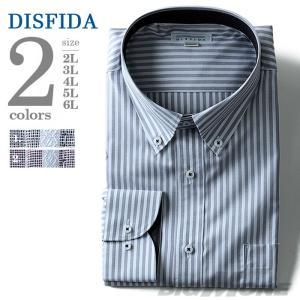 2点目半額 大きいサイズ メンズ DISFIDA 長袖ワイシャツ ボタンダウン シングル 46718|bmo