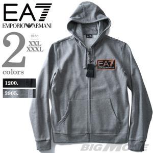 online retailer bf58d 8db71 エンポリオ・アルマーニ メンズパーカーの商品一覧 ...