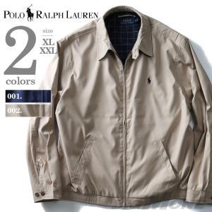 大きいサイズ メンズ POLO RALPH LAUREN ポロ ラルフローレン ウインドブレーカー USA直輸入 710548506|bmo