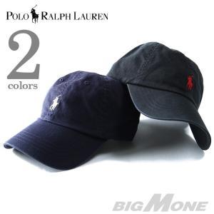 大きいサイズ メンズ POLO RALPH LAUREN ポロ ラルフローレン クラシック スポーツ キャップ 帽子 USA直輸入 710548524|bmo