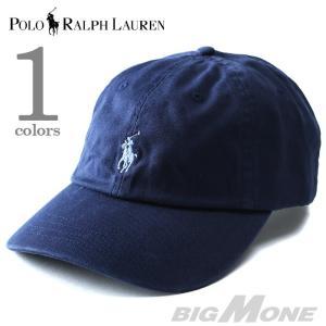 大きいサイズ メンズ POLO RALPH LAUREN ポロ ラルフローレン ワンポイントベースボールキャップ 帽子 USA直輸入 710589444002|bmo