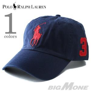大きいサイズ メンズ POLO RALPH LAUREN ポロ ラルフローレン ビッグポニーベースボールキャップ 帽子 USA直輸入 710589445001|bmo
