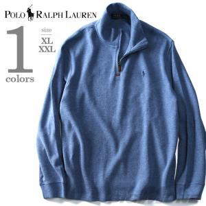 大きいサイズ メンズ POLO RALPH LAUREN ポロ ラルフローレン ハーフジップセーター USA直輸入 710666383002|bmo