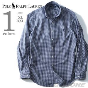 大きいサイズ メンズ POLO RALPH LAUREN ポロ ラルフローレン 長袖チェックカジュアルシャツ USA直輸入 710673019003|bmo