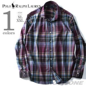 大きいサイズ メンズ POLO RALPH LAUREN ポロ ラルフローレン 長袖チェックカジュアルシャツ USA直輸入 710673031001|bmo