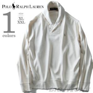 大きいサイズ メンズ POLO RALPH LAUREN ポロ ラルフローレン ショールカラーセーター USA直輸入 710675687003|bmo