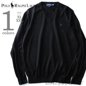 大きいサイズ メンズ POLO RALPH LAUREN ポロ ラルフローレン 無地Vネックセーター...