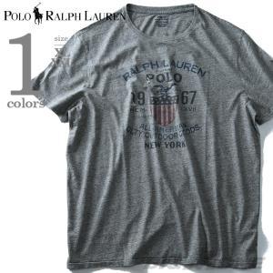 大きいサイズ メンズ POLO RALPH LAUREN ポロ ラルフローレン 半袖プリントTシャツ...
